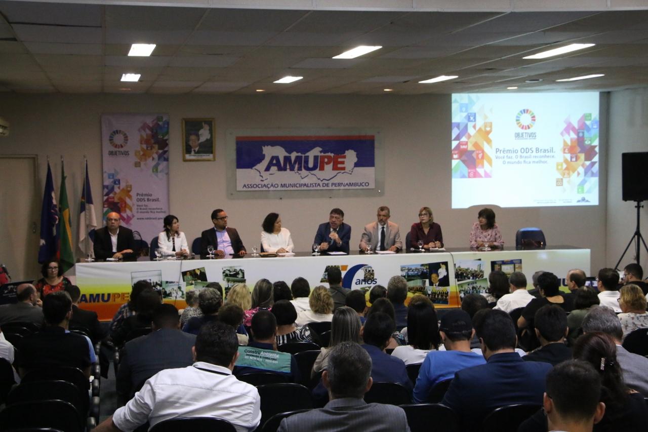 Seminário de Lançamento do Prêmio ODS Brasil