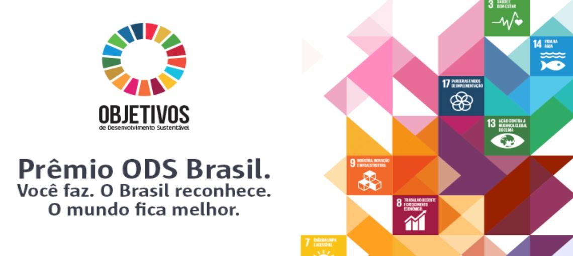 Últimos dias para inscrição do Prêmio ODS Brasil