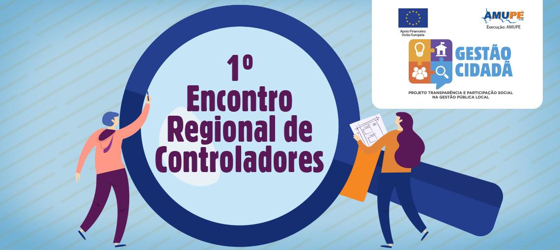 Amupe convida municípios a participarem do 1º Encontro Regional de Controladores do Agreste dia 21/11/2018